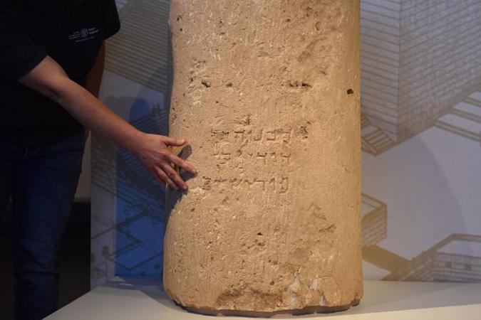 Penelitian Scientists find rare Jerusalem inscription on 2,000 year old stone