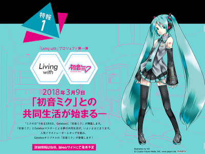 Gatebox Hatsune Miku