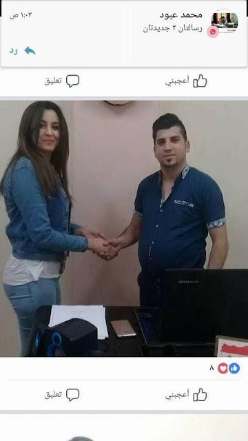 االفنانة المغربية ياسمين دانيال في وصية المرحومة وعقد عمل مع المخرج السوري محمد عبود