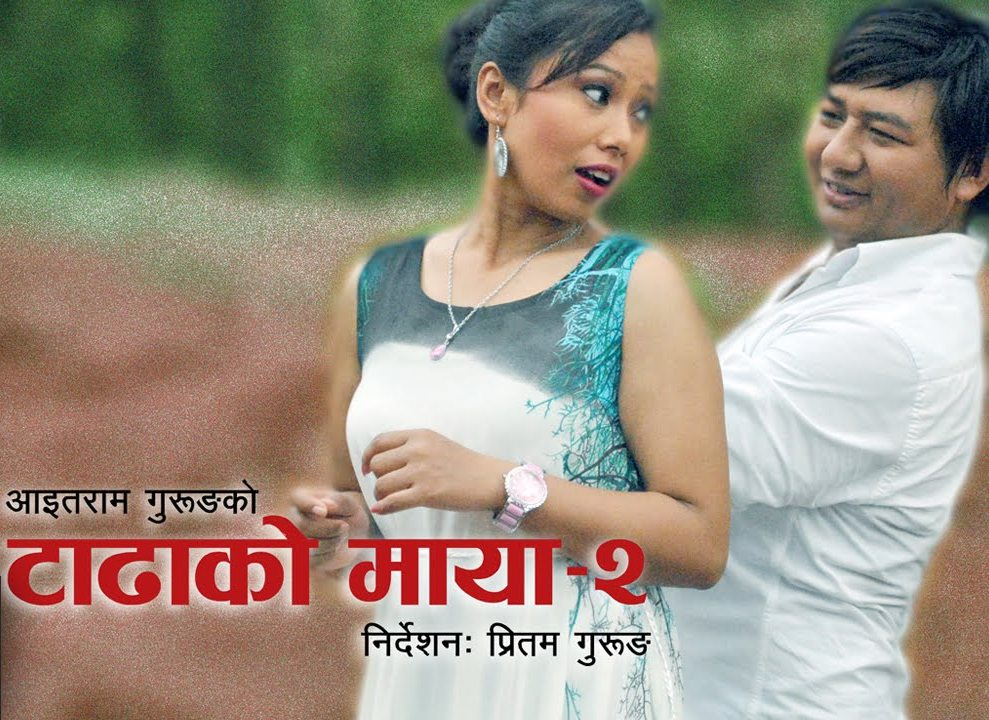 nepali gurung movie tadhako maya