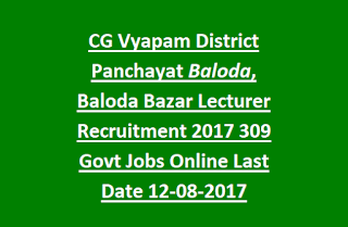 CG Vyapam District Panchayat Baloda, Baloda Bazar Lecturer Recruitment 2017 309 Govt Jobs Online Last Date 12-08-2017