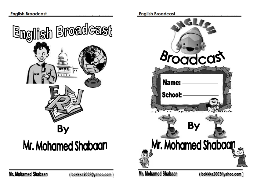 برنامج تقديم الاذاعة المدرسية بالانجليزية english