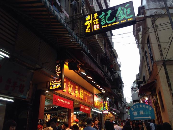 Koi Kei Bakery Senado Square Macau