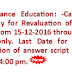 Revaluation Last Date for Anna University Distance Education