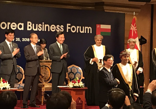 Oman proposes deal with South Korea to build smart city in Duqm Special Economic Zone