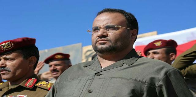 عاجل استقالة القيادي الحوثي صالح الصماد