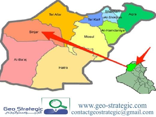 شنكال وفق التفاهمات العراقية - التركية - الإيرانية