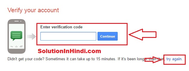 Gmail Account Ke Liye Verification Code De