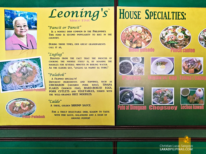 Aling Leoning's Quezon City Interiors