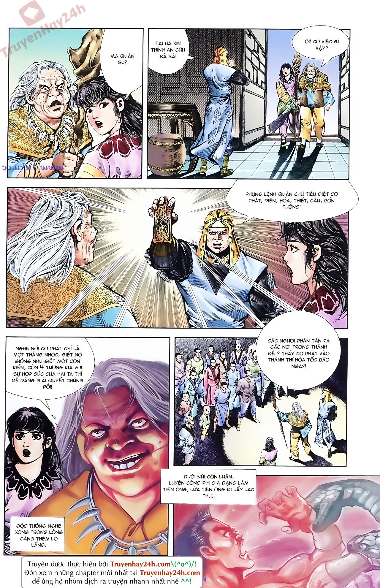 Cơ Phát Khai Chu Bản chapter 71 trang 5