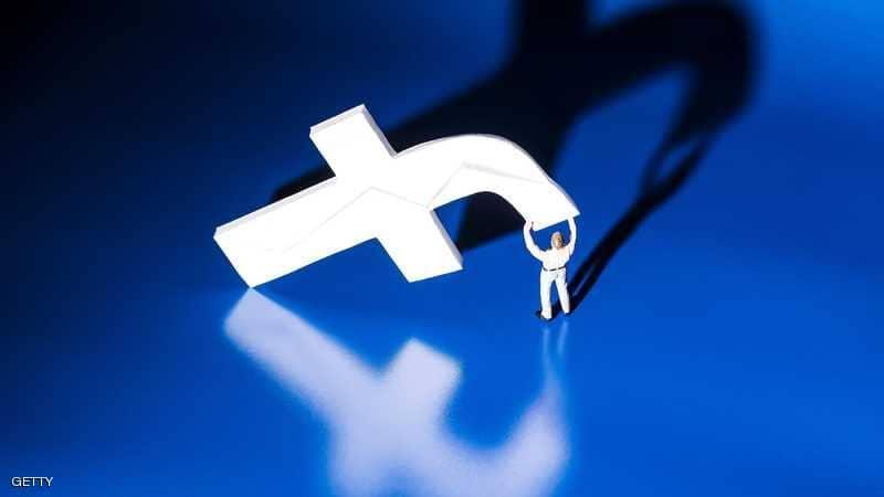 حملة من فيس بوك على حسابات ايرانية