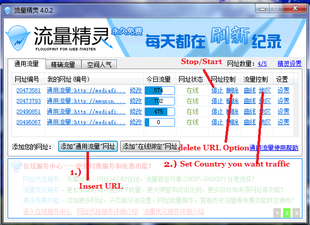 Jingling 4 5 New Cracked » Crackit Indonesia