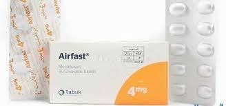 سعر ودواعى إستعمال إيرفاست Airfast أقراص لعلاج نوبات الربو وأعراض حساسية الصدر