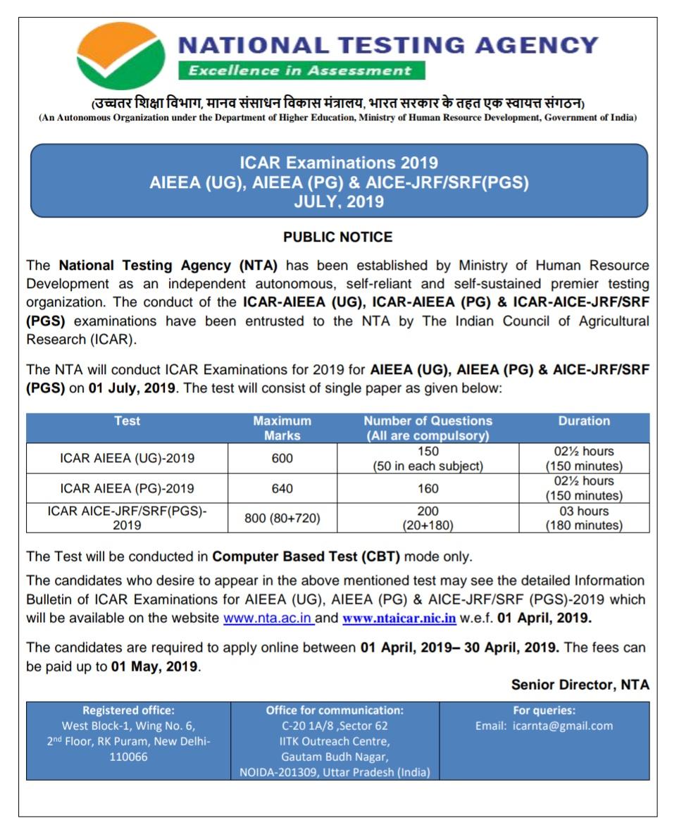 ICAR exam 2019,icar aieea exam 2019,icar exam official notification 2019,