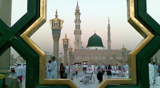 Bukan Umat Muhammad