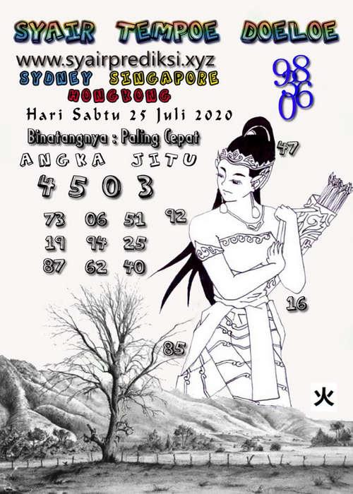 Kode syair Hongkong Sabtu 25 Juli 2020 328
