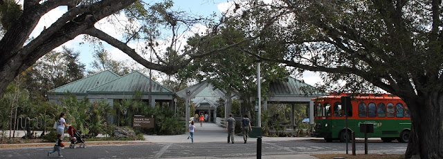 Ernest F. Coe Visitor Center en Parachute Key