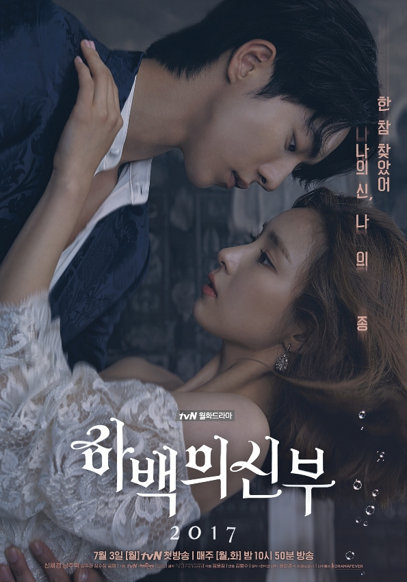 Sinopsis The Bride of Habaek (2017) - Serial TV Korea