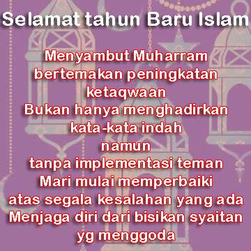Kumpulan Kata-Kata Mutiara Ucapan Tahun Baru Islam 2018 ...