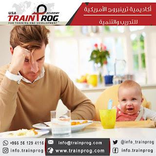 اكتئاب ما بعد الولادة   يؤثر على جميع أفراد الأسرة - 966561294116 12345