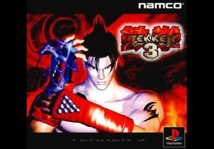 Tekken 3 Free Download For PC Full Version