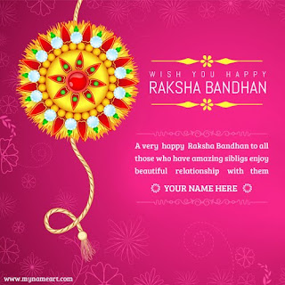Raksha Bandhan Greetings Cards