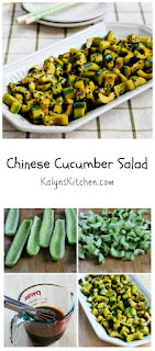 Chinese Cucumber Salad [from KalynsKitchen.com]