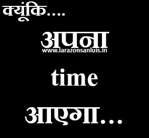 apna-time-aayega-photo
