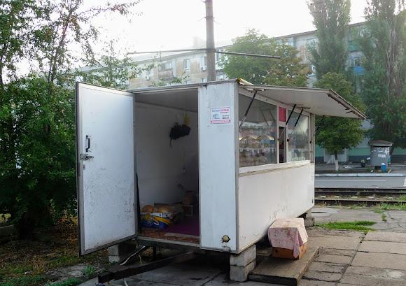 Авдіївка. Продуктовий кіоск на Центральному проспекті