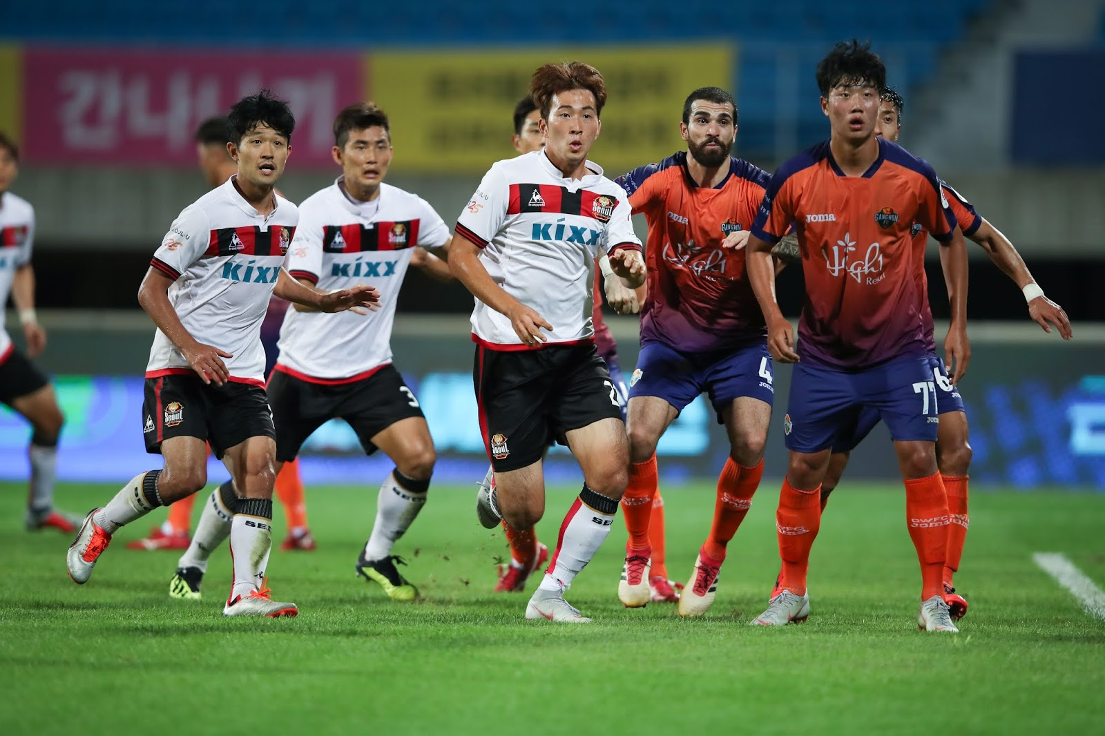 Split Fixtures: K League 1 Relegation Round