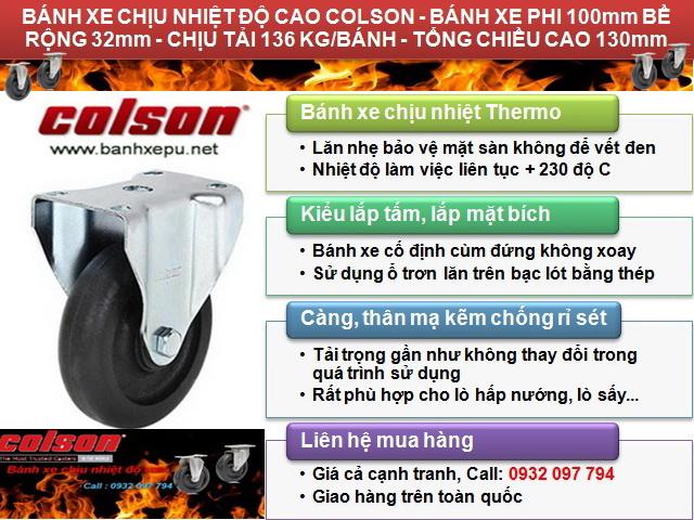 Cách lựa chọn bánh xe đẩy chịu nhiệt độ cao dùng cho các xe đẩy trolley www.banhxedayhang.net