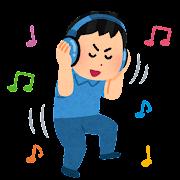 ノリノリで音楽を聴く人のイラスト(男性)