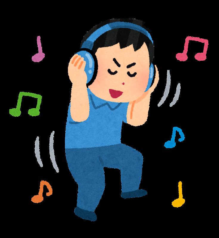 ノリノリで音楽を聴く人のイラスト男性 かわいいフリー素材集