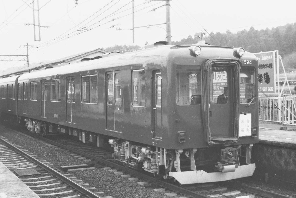 吊り掛け電車をもとめて: 鉄道コレクション 近鉄900系