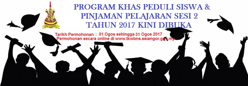 Permohonan Online Pinjaman Pelajaran Negeri Selangor