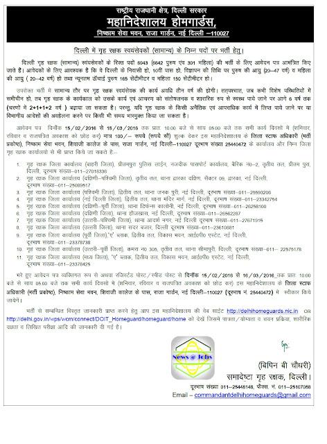 delhi+police+recruitment+advt