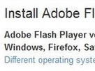 Adobe Flash Player 2017 Free Download