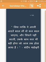 QuotesApp