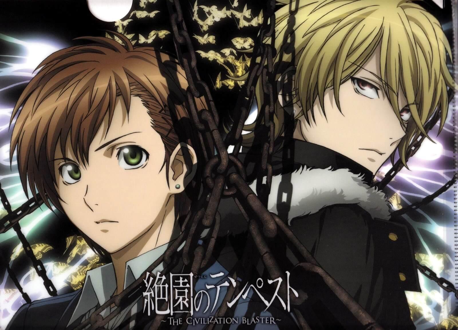 Download OST Opening Ending Anime Zetsuen No Tempest Full Version
