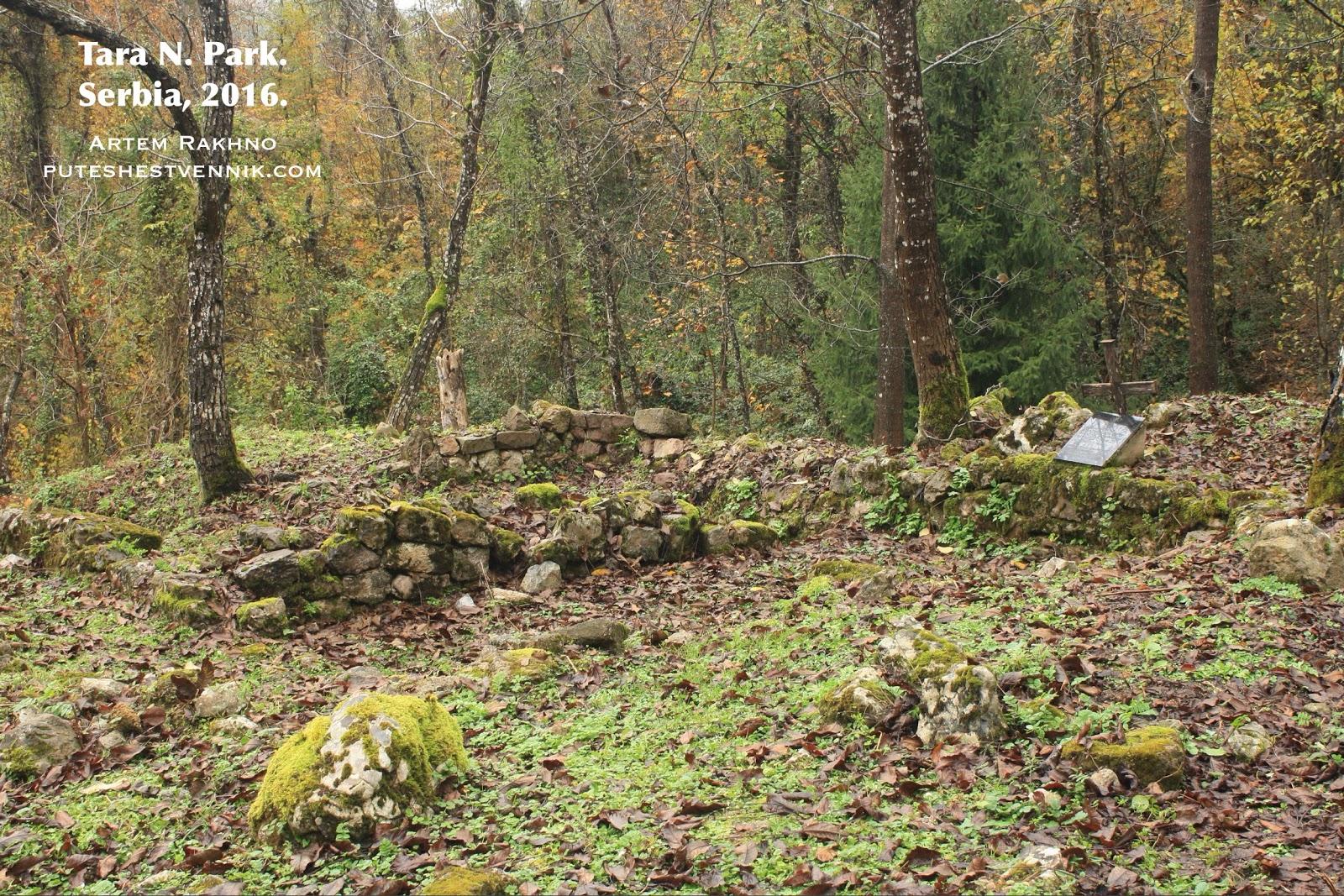 Руины скита