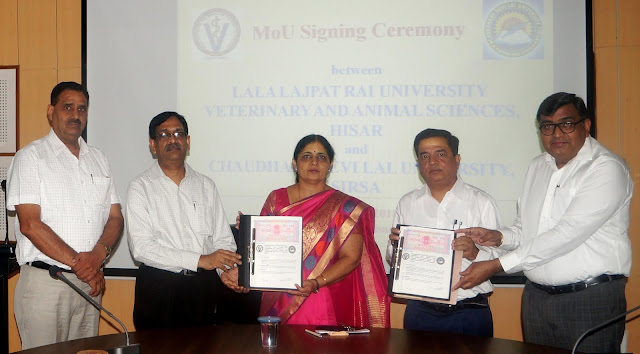 शोध गतिविधियों को बढ़ावा देने के लिए समझौता पत्र पर हस्ताक्षर किये