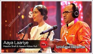 AAYA LAADIYE LYRICS : Meesha Shafi & Naeem Abbas Rufi | Coke Studio 9