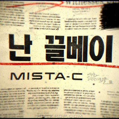 MISTA-C – 난 끌베이 – Single