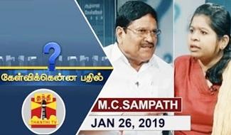 Kelvikkenna Bathil 26-01-2019 Exclusive Interview with Industries Minister M.C. Sampath