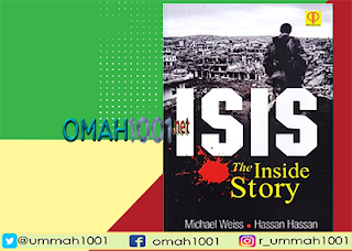 E-Book: ISIS, The Inside Story
