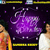 Happy Birthday Wishes to Sameera Reddy