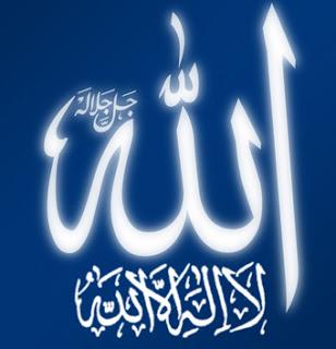 hukum-dzikir-keras-jahar-menurut-al-quran-dan-al-hadist