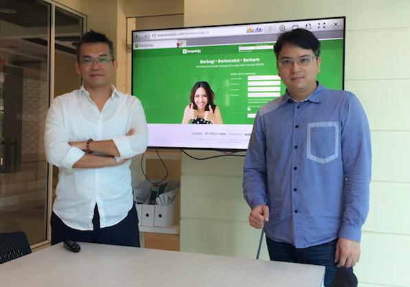 印尼版LinkedIn「KerjaDulu」獲印尼最大媒體集團投資,估值達5百萬美元