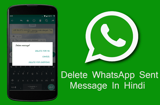 delete-whatsapp-message