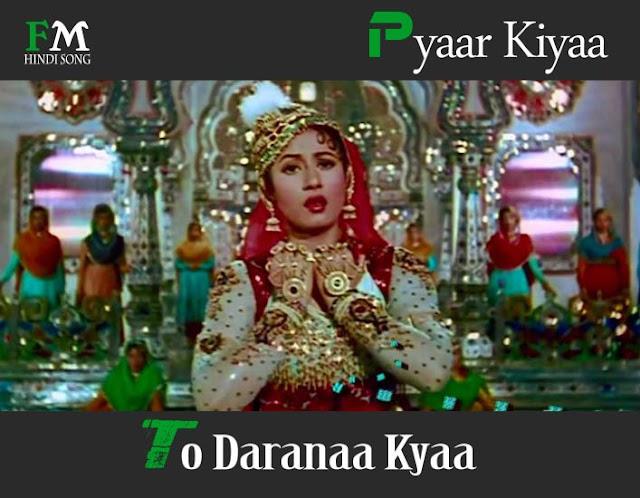 Pyaar-Kiyaa-To-Daranaa-Kyaa-Mughal-e-Azam(1960)